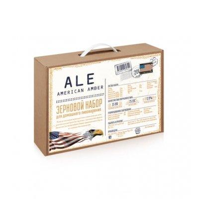 BrewBox «American Amber Ale» (Американский Янтарный Эль) на 23 л пива