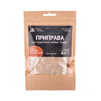 Приправа для полукопченой колбасы «Свиная», 50 гр
