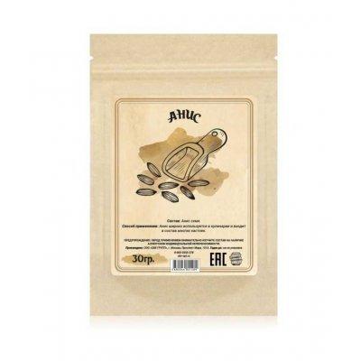 «Анис» для настойки, 30 гр