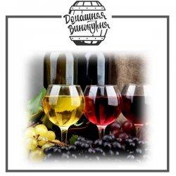 3 простых способа сделать вино в домашних условиях