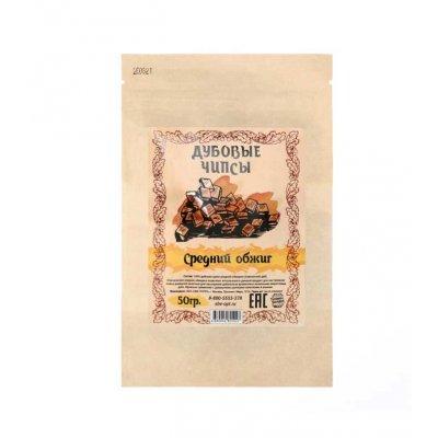 Дубовые чипсы (средний обжиг), 50 гр (на 10 л)