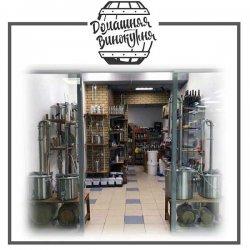Магазин «Домашняя Винокурня» на м. Щелковская, район Гольново