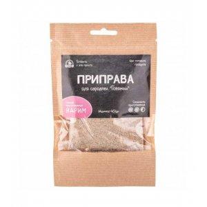 Приправа для сарделек «Говяжьи», 40 гр