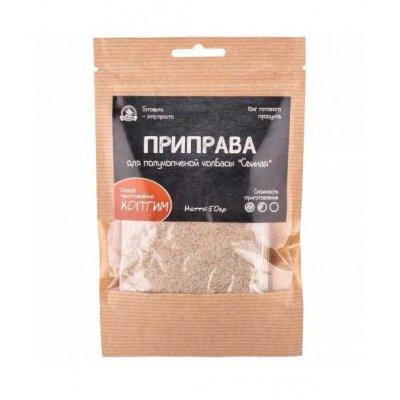 Приправа для сарделек «Свиные», 50 гр