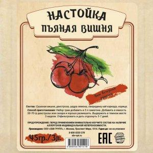 Настойка «Пьяная Вишня», 45 гр