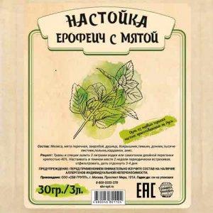 Настойка «Ерофеич с мятой», 50 гр