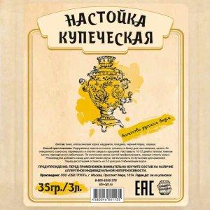 Настойка «Купеческая», 35 гр