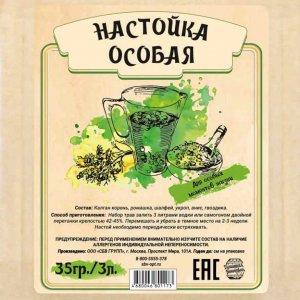 Настойка «Особая», 35 гр