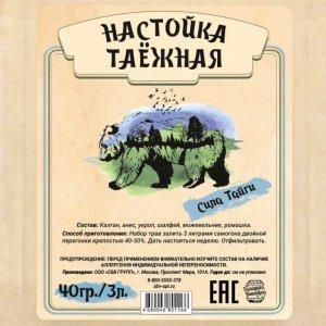 Настойка «Таежная», 50 гр
