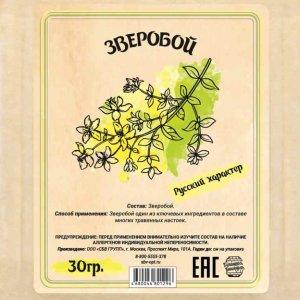Настойка  «Зверобой», 50 гр