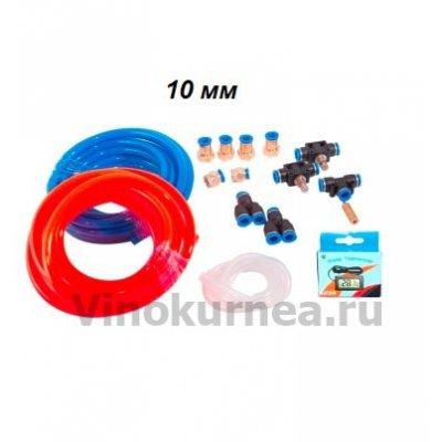 Сантехкомплект для дистиллятора (10 мм)