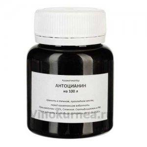 Вкусовой концентрат «Антоцианин» на 100 л