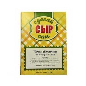 Набор «Здоровеево» для сыра «Чечил»