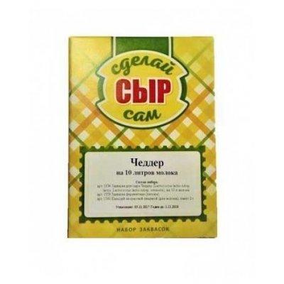 Набор «Здоровеево» для сыра «Чеддер»