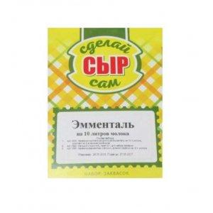 Набор «Здоровеево» для сыра «Эмменталь»