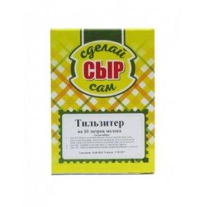 Набор «Здоровеево» для сыра «Тильзитер»