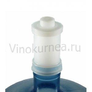 Гидрозатвор под кулерную бутылку