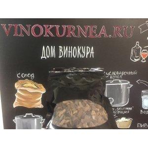 Дубовые чипсы «Вискарные», 100 гр