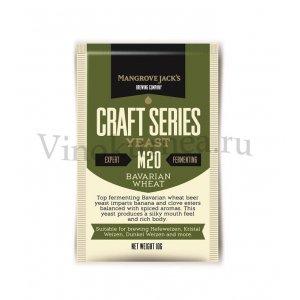 Дрожжи Mangrove Jack's M20 Bavarian Wheat, 10 гр