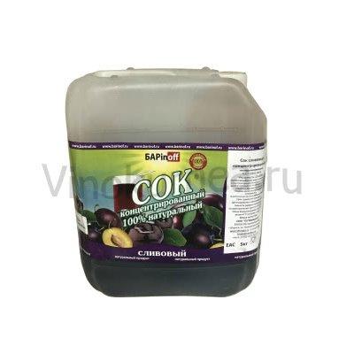 Концентрированный сок «Слива» 5 кг