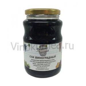 Концентрированный сок «Виноград» 2 кг