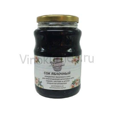 Концентрированный сок «Яблоко» 2 кг