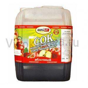 Концентрированный сок «Яблоко» 5 кг