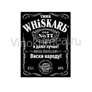 Наклейка на бутылку «WhiskarЬ», 10 шт