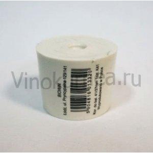 Пробка для бутыли под гидрозатвор 37/41 мм