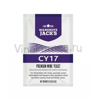 Дрожжи Mangrove Jack's CY17, 8 гр