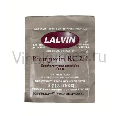 Дрожжи винные Lalvin Bourgovin RC-212, 5 гр