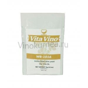 Дрожжи винные Vita Vino WB-1016, 8 гр