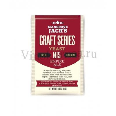 Дрожжи Mangrove Jack's M15 Empire Ale, 10 гр