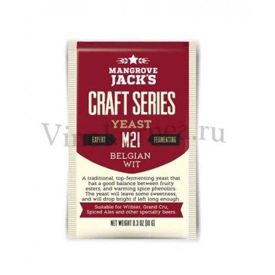 Дрожжи Mangrove Jack's M21 Belgian Wit, 10 гр