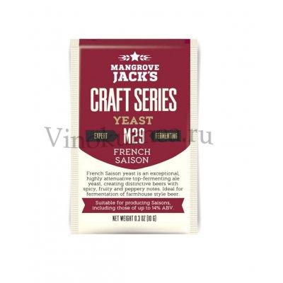 Дрожжи Mangrove Jack's M29 French Saison, 10 гр