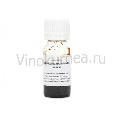 Вкусовой концентрат «Чернослив на коньяке» на 10 л