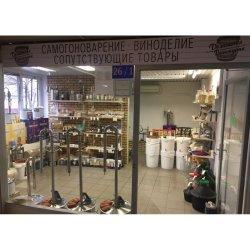 Магазин «Домашняя Винокурня» на м. Новокосино