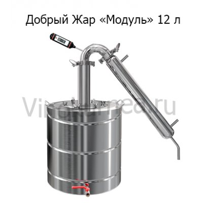 Добрый Жар «Модуль» 12 литров