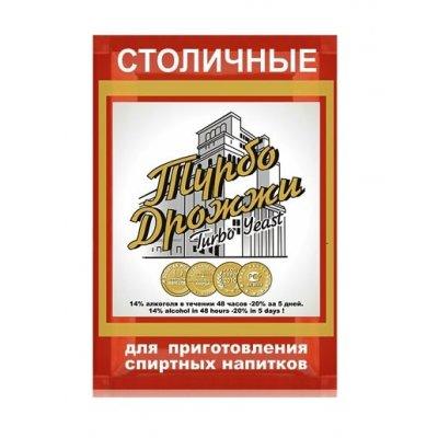 Дрожжи «Столичные», 130 гр