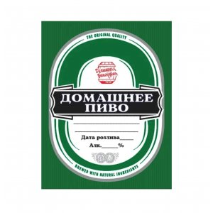 Наклейки на бутылку «Домашнее Пиво» (зеленые), 10 штук
