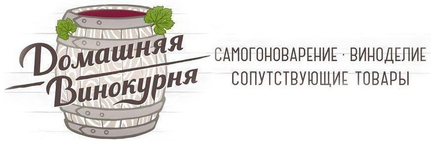 https://vinokurnea.ru/image/catalog/Logo/1.png