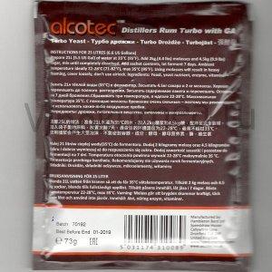 Дрожжи «Alcotec Rum», 73 гр